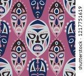 seamless pattern. abstract... | Shutterstock .eps vector #1217751619
