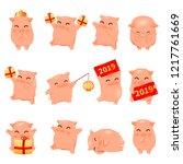 2019 pig year cartoon... | Shutterstock .eps vector #1217761669
