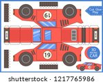 cut and glue the paper a racing ... | Shutterstock .eps vector #1217765986