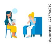 vector psychotherapy session...   Shutterstock .eps vector #1217766760