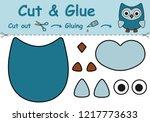 paper game for the development...   Shutterstock .eps vector #1217773633