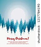 vertical merry christmas and... | Shutterstock .eps vector #1217784190