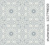 seamless arabic pattern. vector ...   Shutterstock .eps vector #1217798020