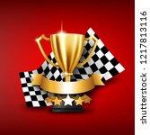 realistic golden trophy with... | Shutterstock . vector #1217813116