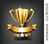 realistic golden trophy with... | Shutterstock . vector #1217813143