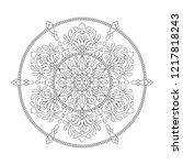 mandala coloring page. adult... | Shutterstock .eps vector #1217818243