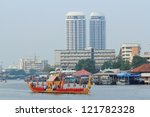 "Small photo of BANGKOK,THAILAND-NOVEMBER 2:""Suphannahon gse""was prepared for last dress rehearsal of the Royal Barge Procession for the Royal Kathin Ceremony at Chaopraya river on November 2,2012 in Bangkok,Thailand"