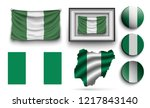 set of nigeria flags collection ... | Shutterstock .eps vector #1217843140