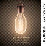 figure of a luminous light bulb ... | Shutterstock .eps vector #1217843143