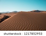 namib desert near sossusvlei... | Shutterstock . vector #1217852953