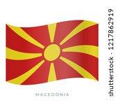 macedonia waving flag vector... | Shutterstock .eps vector #1217862919