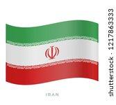 iran waving flag vector icon.... | Shutterstock .eps vector #1217863333