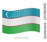 uzbekistan waving flag vector... | Shutterstock .eps vector #1217863540
