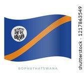 bophuthatswana waving flag... | Shutterstock .eps vector #1217863549