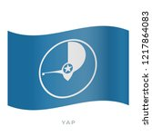 yap waving flag vector icon.... | Shutterstock .eps vector #1217864083