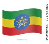 ethiopia waving flag vector... | Shutterstock .eps vector #1217864839