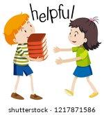 helpful people concept... | Shutterstock .eps vector #1217871586