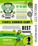 tennis summer camp or training... | Shutterstock .eps vector #1217872006