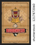 buddhism religious traditional... | Shutterstock .eps vector #1217872060