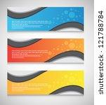 modern web banners | Shutterstock .eps vector #121788784
