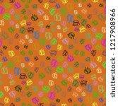 summer background shell...   Shutterstock .eps vector #1217908966