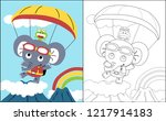 coloring book vector with... | Shutterstock .eps vector #1217914183