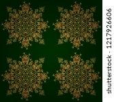 vintage floral vector ornament. ... | Shutterstock .eps vector #1217926606