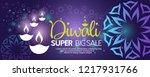 diwali deepavali banner sale... | Shutterstock .eps vector #1217931766