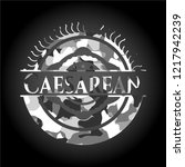 caesarean on grey camouflage... | Shutterstock .eps vector #1217942239