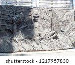 thammasat university  tha... | Shutterstock . vector #1217957830