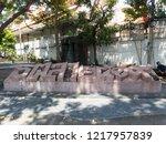 thammasat university  tha... | Shutterstock . vector #1217957839