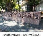 thammasat university  tha... | Shutterstock . vector #1217957866