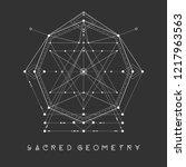 esoteric sacred geometry vector ... | Shutterstock .eps vector #1217963563