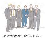 company colleagues stand with... | Shutterstock .eps vector #1218011320