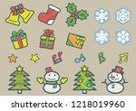 object of christmas   rough... | Shutterstock .eps vector #1218019960