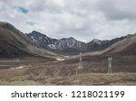 wilderness power tower   Shutterstock . vector #1218021199