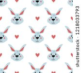 seamless vector pattern with... | Shutterstock .eps vector #1218033793