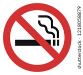 no smoking red icon. simple... | Shutterstock .eps vector #1218058879