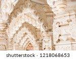 shri swaminarayan mandir  bhuj  ...   Shutterstock . vector #1218068653