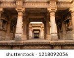 stone carving at dada harir...   Shutterstock . vector #1218092056