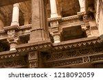 stone carving at dada harir...   Shutterstock . vector #1218092059