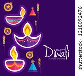 illustration of happy diwali... | Shutterstock .eps vector #1218092476