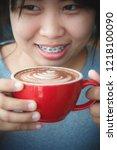 asian women wake up in the...   Shutterstock . vector #1218100090