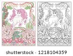 unicorn and vintage frame and... | Shutterstock .eps vector #1218104359