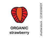 strawberry logo in outline... | Shutterstock .eps vector #1218106819