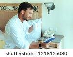 happy young handsome bearded... | Shutterstock . vector #1218125080