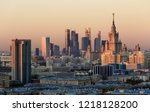 moscow  view of moscow... | Shutterstock . vector #1218128200