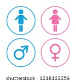 man and woman icon vector. | Shutterstock .eps vector #1218132256