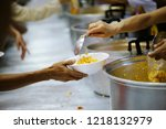 hands on food of the hungry is... | Shutterstock . vector #1218132979