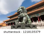 bronze lion in the forbidden... | Shutterstock . vector #1218135379